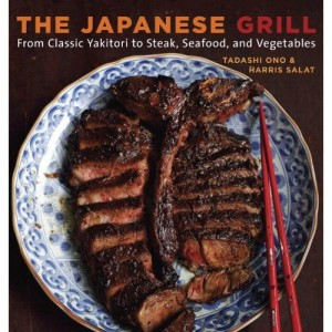 The-Japanese-Grill-300x300